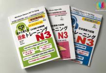 Giảm giá giáo trình nhật ngữ Nihongo Somatome N3 (Trọn bộ 5